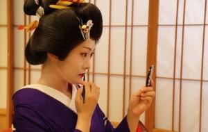 la pistes des senteurs Japon